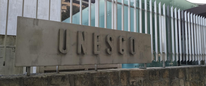 Façade siège UNESCO, Paris